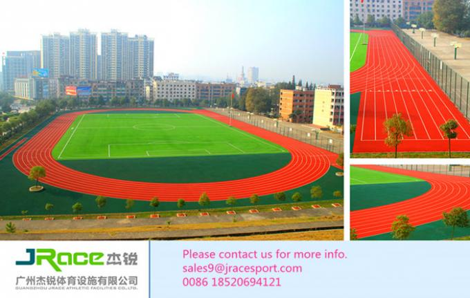 13MM Thickness Athletic Polyurethane Track Surface IAAF Approved